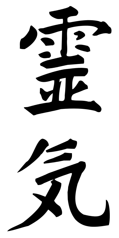Kanji giapponesi di Reiki